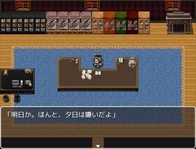 夕日の隙間 Game Screen Shot2