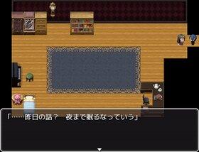 夕日の隙間 Game Screen Shot3