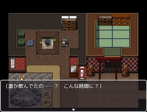 夕日の隙間 Game Screen Shot4