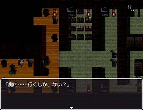 夕日の隙間 Game Screen Shot5