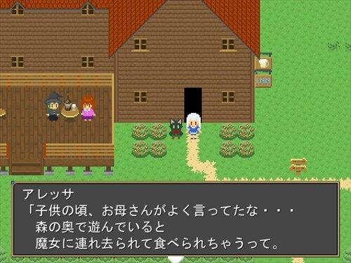 ウィッチロア Game Screen Shot1