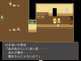 ウィッチロア Game Screen Shot2