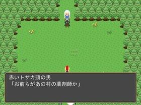 ウィッチロア Game Screen Shot3