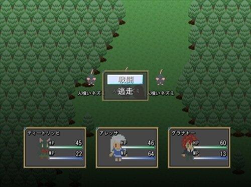 ウィッチロア Game Screen Shot4