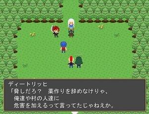 ウィッチロア Game Screen Shot