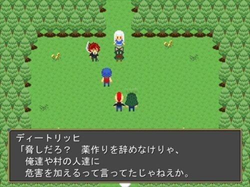 ウィッチロア Game Screen Shots