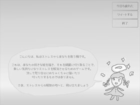 紙にゃんこ Game Screen Shot2