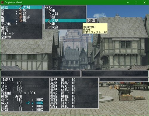 Droplet Game Screen Shot1