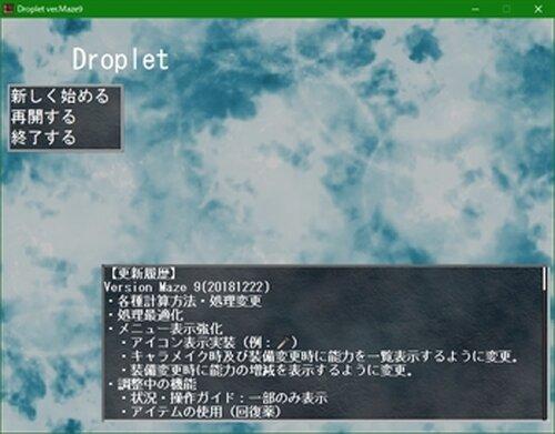 Droplet Game Screen Shot2