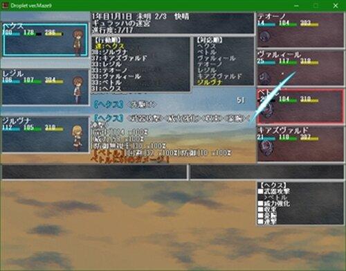 Droplet Game Screen Shot3