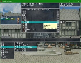 Droplet Game Screen Shot5