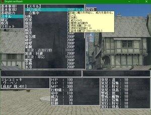 Droplet Screenshot