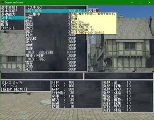 Droplet Game Screen Shots