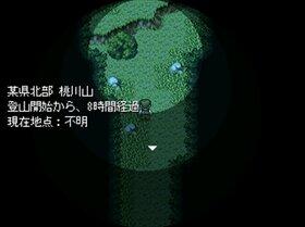 BP1200 Game Screen Shot3
