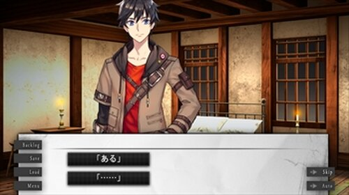 わたしのがんさく Game Screen Shot3