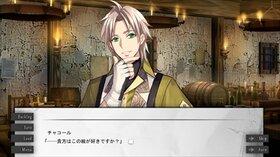 わたしのがんさく Game Screen Shot4
