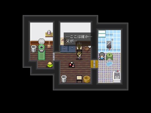 私が死んだ理由 Game Screen Shot1