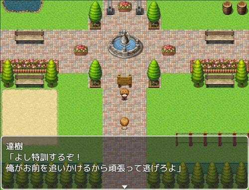 双子ストリート Game Screen Shot1
