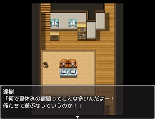 双子ストリート Game Screen Shot2