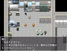 双子ストリート Game Screen Shot4
