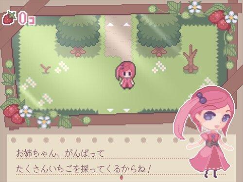 いちご☆トルテ Game Screen Shot1