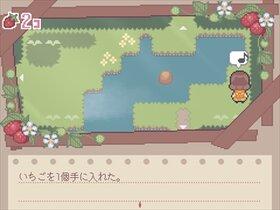 いちご☆トルテ Game Screen Shot4
