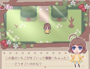 いちご☆トルテ Game Screen Shot