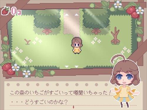 いちご☆トルテ Game Screen Shots