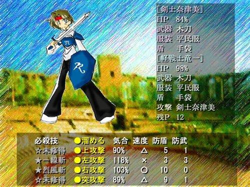 10分とろあど 奈津美の中学アルバム フルボイス版 Game Screen Shot1