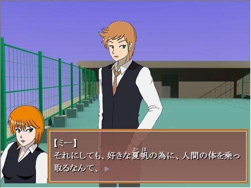 猫の名前は左衛門のすけ吉里吉里版 Game Screen Shot1