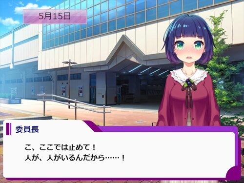 ローターローション Game Screen Shot