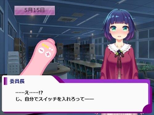 ローターローション Game Screen Shot4