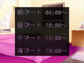 ローターローション Game Screen Shot5