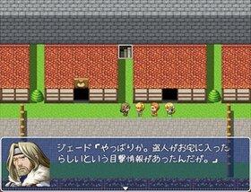 勇者の主夫 Game Screen Shot2