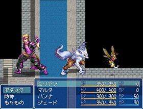 勇者の主夫 Game Screen Shot3
