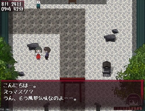 妖怪変幻 Game Screen Shot5