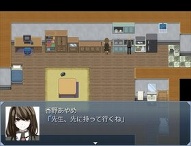 ワンルーム・エンディング Game Screen Shot2