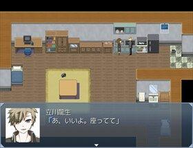 ワンルーム・エンディング Game Screen Shot3