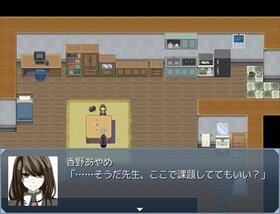 ワンルーム・エンディング Game Screen Shot4