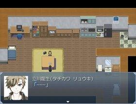 ワンルーム・エンディング Game Screen Shot5