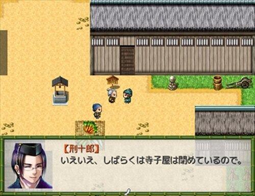 刑十郎奇天烈絵巻 Game Screen Shot2
