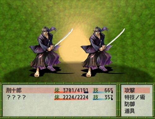 刑十郎奇天烈絵巻 Game Screen Shot4