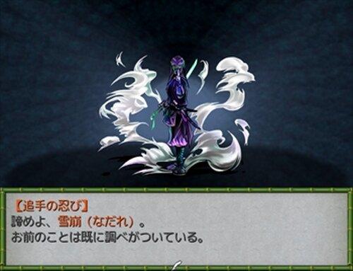 刑十郎奇天烈絵巻 Game Screen Shot5