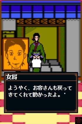 大正怪聞禄 秘密探偵編 前編 Game Screen Shot2