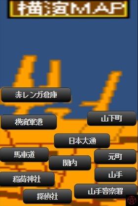 大正怪聞禄 秘密探偵編 前編 Game Screen Shot3
