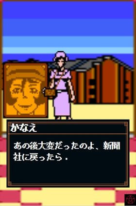 大正怪聞禄 秘密探偵編 前編 Game Screen Shot4