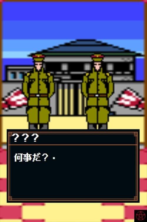 大正怪聞禄 秘密探偵編 前編 Game Screen Shot5