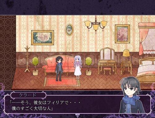 サイレントフィリア【ブラウザ版】 Game Screen Shot1