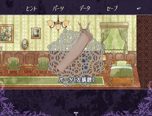サイレントフィリア【ブラウザ版】 Game Screen Shot3
