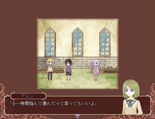 サイレントフィリア【ブラウザ版】 Game Screen Shot4
